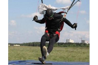 Регламент проведення чемпіонату України з парашутного спорту (класичний парашутизм)