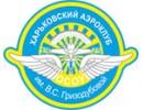 Харківський аероклуб